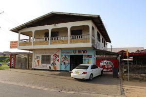 Paramaribo - Wijk Flora - Li Hing Supermarkt