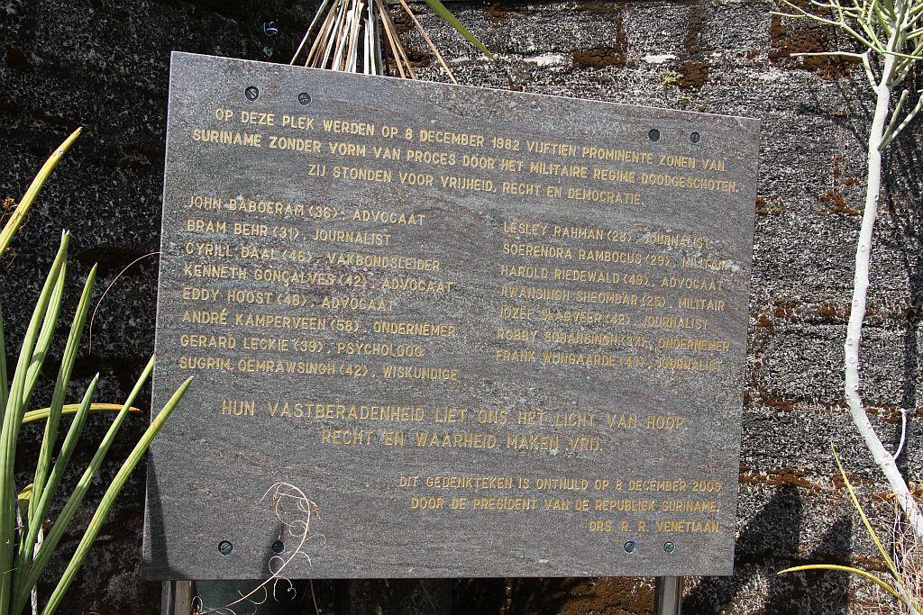 Paramaribo - Fort Zeelandia - Monument